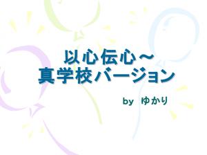 スクリーンショット 2015-02-21 18.20.14