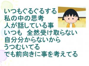 スクリーンショット 2015-02-21 18.20.28