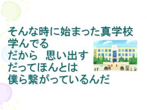 スクリーンショット 2015-02-21 18.20.46