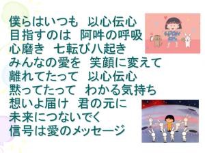 スクリーンショット 2015-02-21 18.20.57