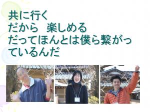 スクリーンショット 2015-02-21 18.21.39