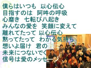 スクリーンショット 2015-02-21 18.21.56